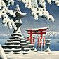 Постоянная ссылка на Дух Японии в работах ХасуйКавасэ