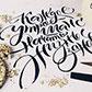 Постоянная ссылка на Красивая типографика на русскомязыке