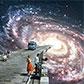 Постоянная ссылка на Космическоеколлажирование