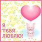 Постоянная ссылка на Рисуем свинку-валентинку в AdobeIllustrator