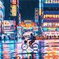 Постоянная ссылка на Нарисованные города:Токио
