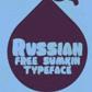 Постоянная ссылка на 30 высококачественных бесплатных шрифтов длядизайна