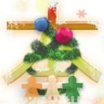 christmasbrushset3.jpg