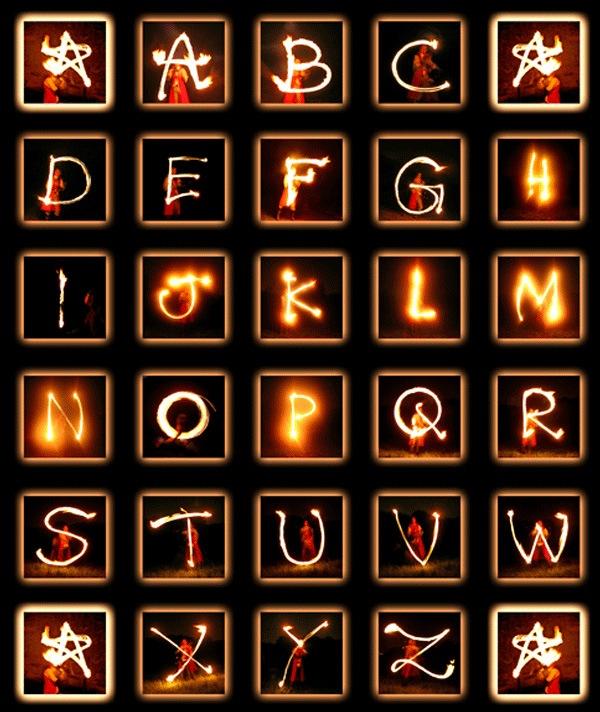 Огненный алфавит