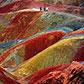 Постоянная ссылка на Места, вдохновляющие на эксперименты с цветом иформой