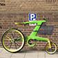 Постоянная ссылка на 20 проектов по дизайнувелосипедов