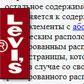 Постоянная ссылка на Использование расположений CSS: значение«фиксированное»