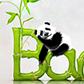 Постоянная ссылка на Рисуем бамбуковый текст вPhotoshop