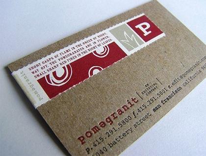 визитка-конверт