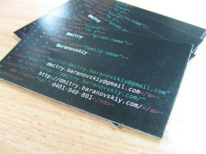 визитка програмиста