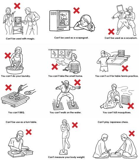 смешная японская инструкция