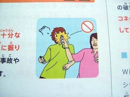 инструкция для Wii