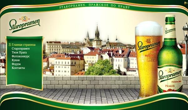 staropramen-beer