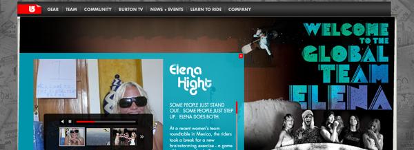 дизайн сайта о сноуборде