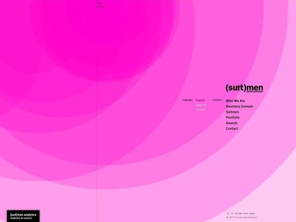 розовые сайты