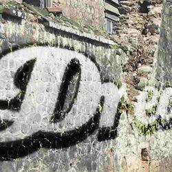 эффект графити