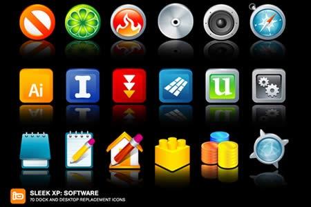 иконки с стиле XP
