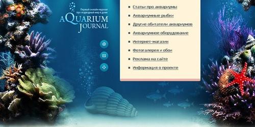 Сайт о подводном мире