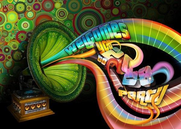 вечеринка 2008