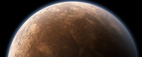 Горящая планета