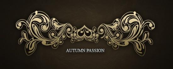 Осенняя страсть