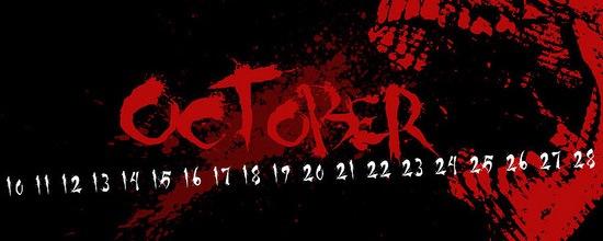 Октябрьский календарь на рабочий стол