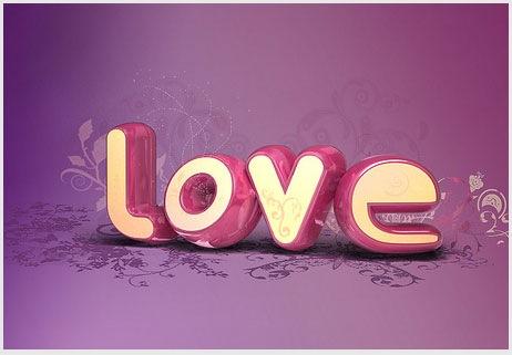 3D любовь