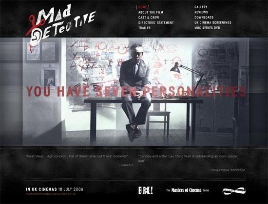 Сайт детективного фильма
