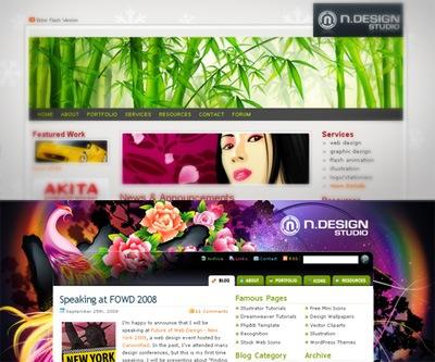 Сайт N Design Studio