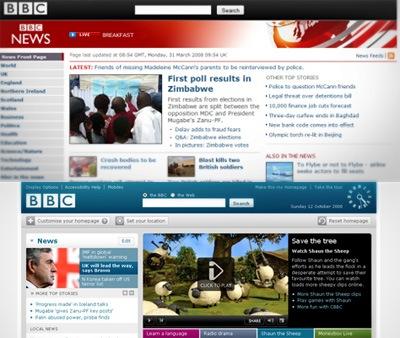 Сайт BBC