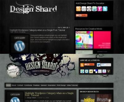 Сайт Design Shard