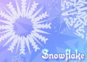 кисти снежинки