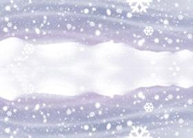 белый снег
