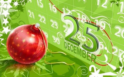 25-ое декабря