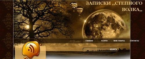 блог Сергея Попова