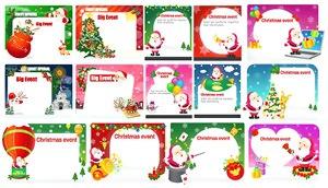 Бесплатные новогодние открытки