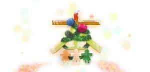 Кисти рождественских украшений для фотошопа