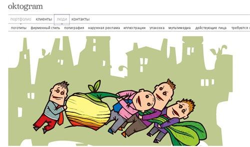 "сайт ""Октограм"""