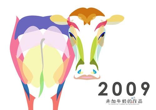 2009 год быка обои