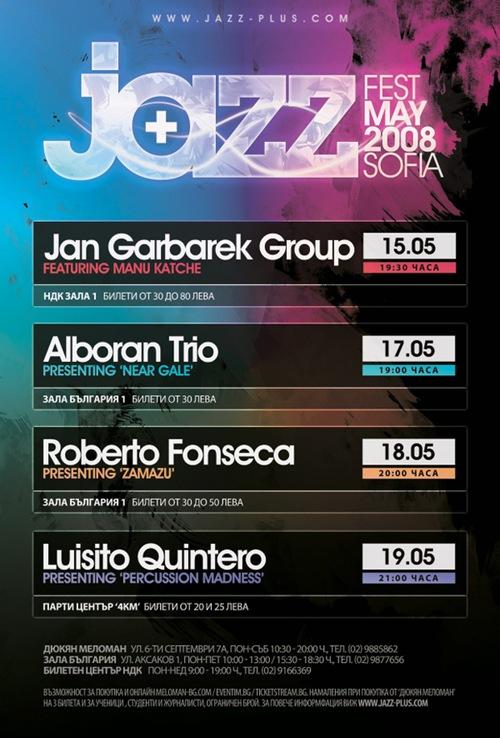 Постер к джазовому фестивалю