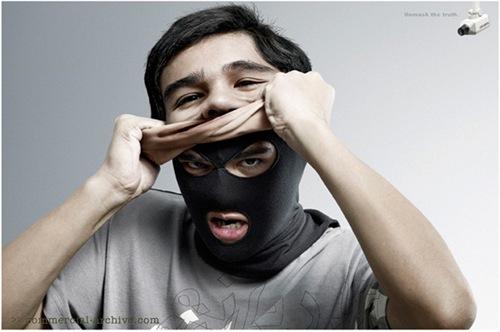 Рекламная кампания для камер слежения: