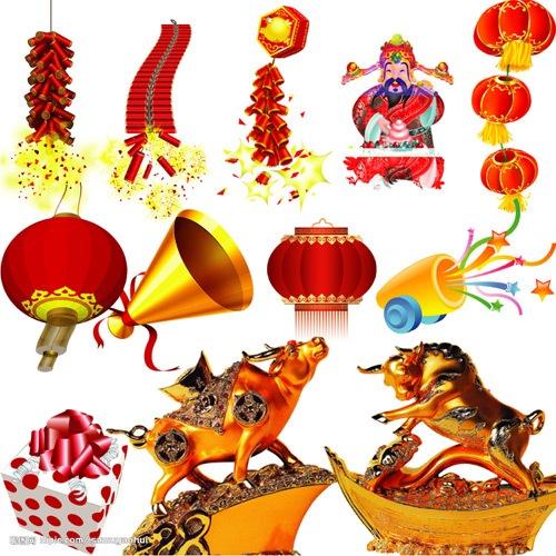 Клипарт Китайский Новый год