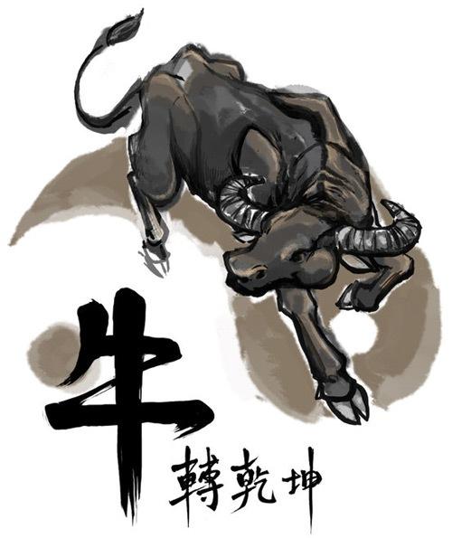 изображение быка с китайскими  символами