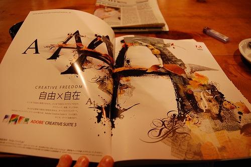типографика в журнале