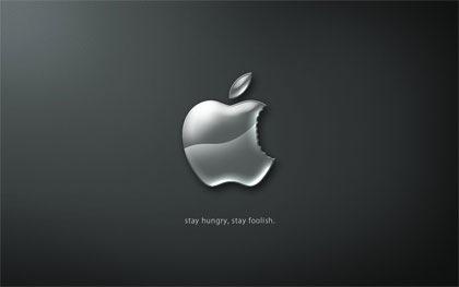укушенное яблоко