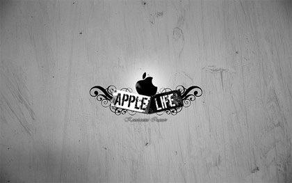 урбанистический apple