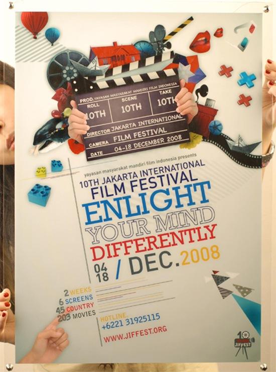 постер кинофестиваля