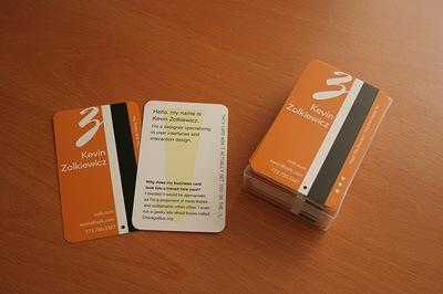 визитки-карточки