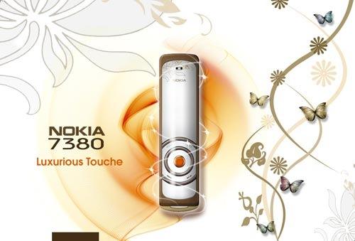 Элегантная реклама Nokia 7380