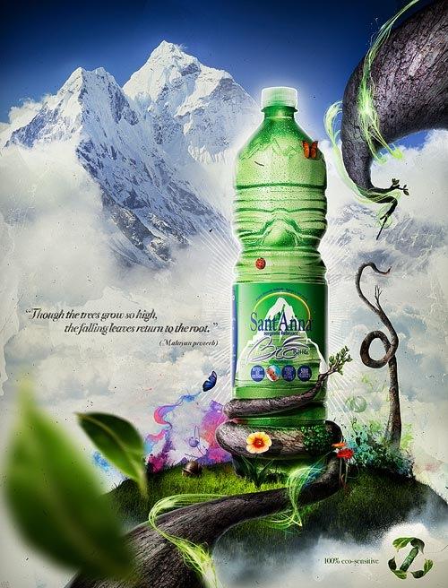 Экологическая бутылка